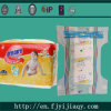 PRO Care Brand Baby Diapers