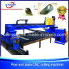 Factory Outlet Steel Plate and Pipe CNC Plasma Cutting Machine