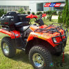 400CC ATV Quad Utility CVT (LZ400-4)
