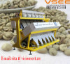 Coffee Color Sorter Machine (hot sale)