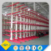 Warehouse Storage Cantilever Racking with Light Cantilever Arm