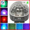 DMX LED Disco Ball Night Club Lighting