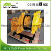 Centrifugal Mineral Processing Thickner Overflow Slurry Pump