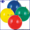 2017 Balloon Wholesale 10g Latex Punch Ball