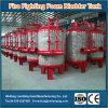 Foam Storage Tanks/Foam Bladder Tank for Fire Fighting