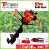 52cc Best Selling Hand Operated Auger for Earth Drilling