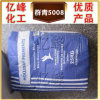 Blue Pigment Ultramarine