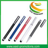 Office & School New Metal Touch Pen Stylus Touching Ballpoint Pen