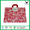 China Manfuacture for Cheap Packing Plastic Bags