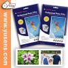 260g 4r/A4 (RC) Microporous Silky Photo Paper