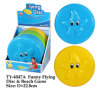 Funny Flying Disc& Beach Toy