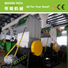 Good and Strong plastic bag crusher/grinder