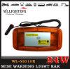 Ambulance LED Lightbar/Emergency LED Lightbar