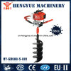 Portable Manual Fence Post Hole Digger Ground Drill