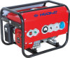 HH4730 Economical Petrol Generator, Gasoline Generator with CE (2KW-2.8KW)