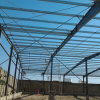 Steel Structure (structural) Carport