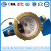 Brass Impulse Transfer Cold Water Meter