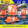 Hyp Stone Rock Ore Mining Machine Cone Crusher