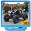 2015 New Electric Mini Quad Mini ATV (TBQ-04)