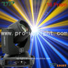 5r Moving Head Light DJ Beam