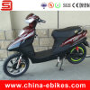48V 500W Electric Scooter with Pedals (JSE212)
