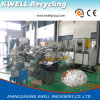 PE/HDPE Plastic Recycling Pelleting Machinery/Plastic Recycling Granulator