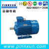 Ye2 Three Phase Efficiency Vacuum Cleaner Motor