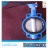 Center Line Soft Seaing Wafer Type Butterfly Valve with Handle Bct-Wbfv-07