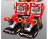 Video Game Machine Motor Speed Rider II Video Game