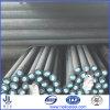 A36 SAE1018 SAE1020 Mild Round Steel Bar
