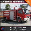 Best Quality Fire Fighting Water Bowser Truck Fire Engine Truck