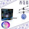 Mini Infrared Induction Flying Ball with LED Shinning Flashing Lighting