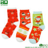 Make Your Own Design Merry Custom Christmas Crew Socks