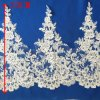 White Rayon Beaded Bridal Lace Used on Wedding Gown
