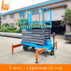 High Quality 9m Electric Hydraulic Scissor Work Platform (SJZ0.5-9)