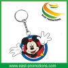 Promotional Cartoon Shape Metal Keychain