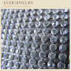 3mm Aluminum Base Crystal Rhinestone Mesh Trimming