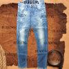 Men's Demin Trousers Worn Fashion (Light Blue-HDMJ0030)
