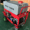Fire Fighting Equipment Fire Fighting Water Mist Device