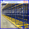 Push Back Racking with Multi Trolley