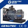 Diesel Generator 200kVA 250kVA 275kVA Deutz Generator Price
