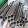 Best Price of Stainless Steel Tube (316)