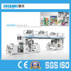 Plastic Film Dry Laminating Machine in Sale