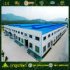 Large Span Steel Panel Prefabricated Steel Workshop (LS-SC-018)