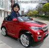 2seats BMW Electric Toy Ride on Car with Remote Control