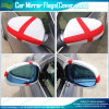 Worldwide Car Side Mirror Cover (M-NF11F14005)