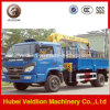6.3 Ton Forland Straight Arm Truck with Crane