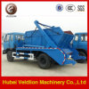 Hot 8mt, 8ton, 8 Ton Roll off Garbage Truck
