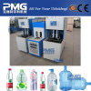 Semi Automatic Small Pet Bottle Stretch Blow Molding Machine