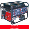 Multi-Purpose Economical Generator Set (BH8000DX)